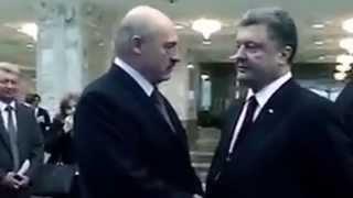 Порошенко: Он нечестно и грязно играет! Лукашенко: Я знаю