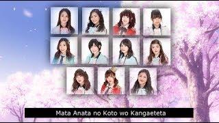 Mata Anata no Koto wo Kangaeteta [คิดถึง....] / BNK48