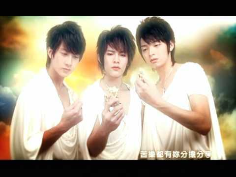 飛輪海 [ 為你存在 ] Official Music Video (2008年愛戀金誓主題曲)