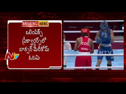 Tokyo Olympics: Mary Kom crashes out after losing to Victoria Valencia of Colombia
