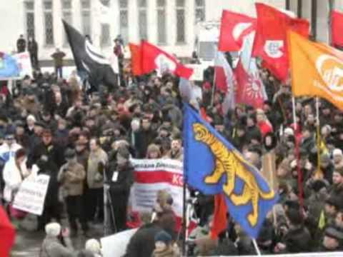 Многоточие - Борцы за свободу