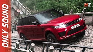 RANGE ROVER SPORT PHEV 2018 - THE DRAGON CHALLENGE - 99 TURNS AND 999 STEPS - HEAVEN'S GATE - CHINA
