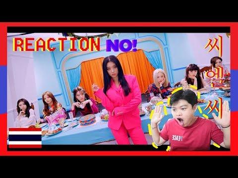 เฟียสตบหน้าค่าย! CLC(씨엘씨)-NO MV REACTION THAIกับคูลแคปครัช