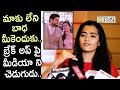 Vijay Devarakonda smashes reporter for asking Rashmika about her breakup