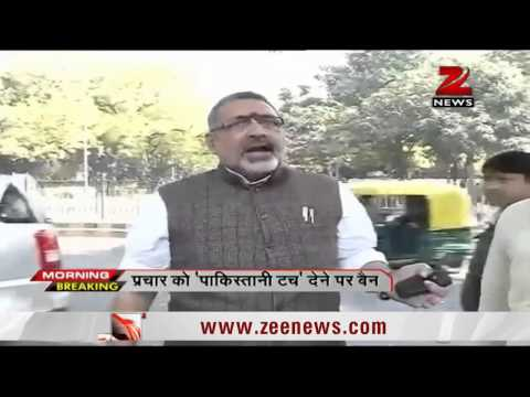 BJPs Giriraj Singh banned from campaigning for Modi critics to Pak remark