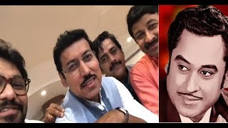 Watch these BJP MPs crooning Kishore Kumar song..