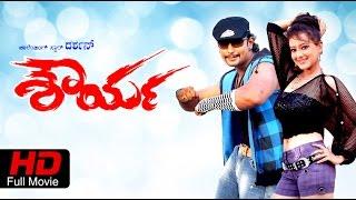 Shourya | Action Comedy |  Kannada Full Movie HD | Darshan, Madalasa Sharma | Latest Upload 2016