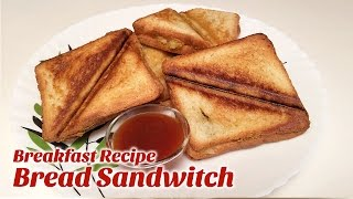 Sandwich Recipe   Veg Sandwich   Roasted Sandwich Recipe   Hyderabadi Ruchulu make super toast