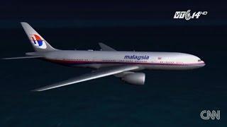 (VTC14)_Chính thức dừng tìm kiếm, số phận máy bay MH370 mãi là... bí ẩn