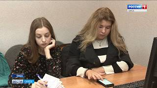 В Омской области стартовал новый национальный проект «Демография»
