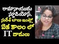 Swetha Reddy comments on IT Raids on Ramanaidu Studios