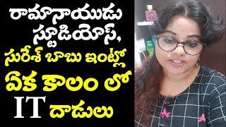 Swetha Reddy comments on IT Raids on Ramanaidu Studios..