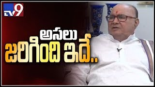 Nadendla Bhaskara Rao reveals shocking secrets about NTR &..