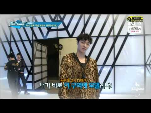 【兴吧XingPark】140508 上瘾MV花絮张艺兴CUT中字 MV Overdose BTS Lay CUT  eng. sub