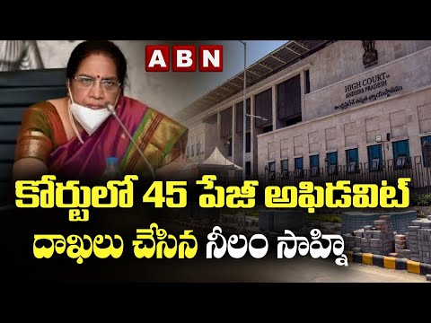AP SEC Nilam submits 45-page affidavit to High Court over parishad elections