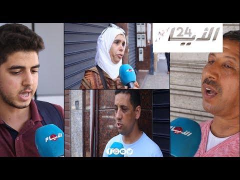 آراء المغاربة في تغيير بطاقة التعريف الوطنية