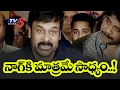 Megastar Chiranjeevi Opinion on Om Namo Venkatesaya..