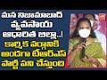 MLC Kavitha Says Good News For Labourers | Nizamabad | Telangana News | CM KCR | TRS |YOYOTV Channel