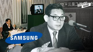 Samsung chief Lee Kun-hee dies: The man behind the global tech giant's fortyfold growth