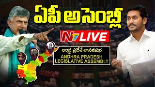 AP Assembly Special Sessions Live..