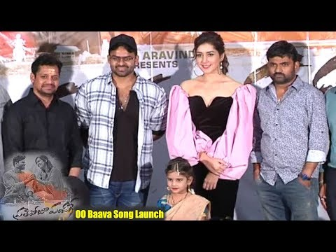Prati-Roju-Pandage-Movie-Second-Song-Launch