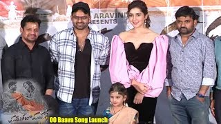 Prati Roju Pandage Movie Second Song Launch
