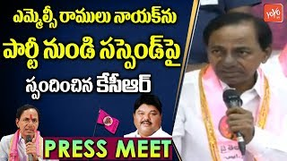 Won't spare Anyone, Will Kickoff : KCR on Ramulu Naik..