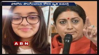 Smriti Irani Deletes Daughter's Pic, Re-posts It With Powe..