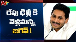 CM Jagan to visit Delhi, may take up Nimmagadda issue with..