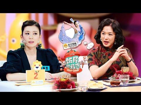《饭局的诱惑》完整版:[第7期]金星自曝欣赏杨丽萍舞蹈,但关系不好:差点打起来!