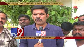 Nallari family returns to active politics in Chittoor..