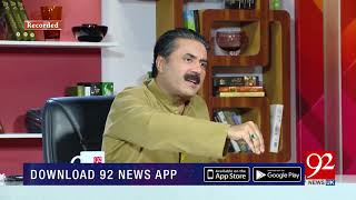Himaqatain - Comedy Show With Aftab Iqbal - 4 Oct 2018 - 92New UK