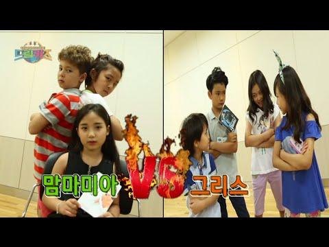 Dream Kids, How to be Musical Actor #06, 오늘의 도전직업, 뮤지컬 배우 20140814