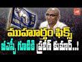 బిఎస్పీలోకి ప్రవీణ్ కుమార్ | IPS RS Praveen Kumar Joining In BSP Party | Praveen Kumar IPS | YOYO TV