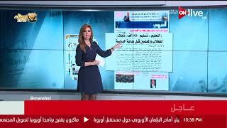 مانشيت - وزارة التربية والتعليم: تسليم 850 ألف تابلت للطلاب ...