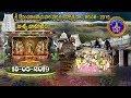 GT Bramhotsavam Aswa Vahanam | 18-05-19 | SVBC TTD