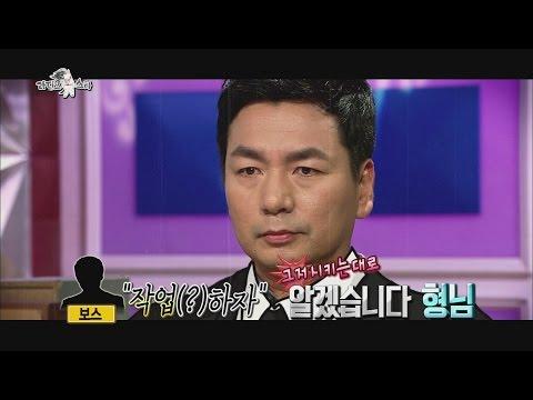 [HOT] 라디오스타 - '조폭 연기 달인' 이철민! 리얼한 연기 위해 실제 조폭과 합숙!? 20141112