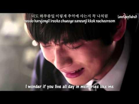 2AM - I Wonder If You Hurt Like Me MV [English subs + Romanization + Hangul] HD