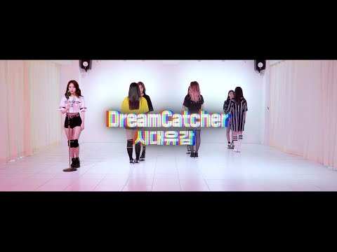 [Special Clip] Dreamcatcher(드림캐쳐) '시대유감' Cover