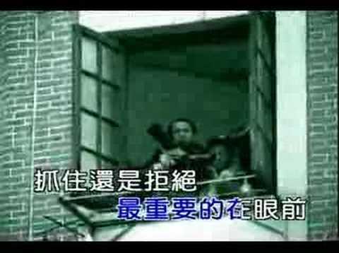 張惠妹-給我感覺