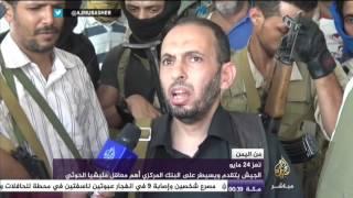 من اليمن.. عشرات القتلى والجرحى من الحوثيين في معارك مع الجيش ...