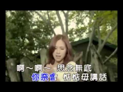 (KTV)-吳申梅-思念無罪~左右音