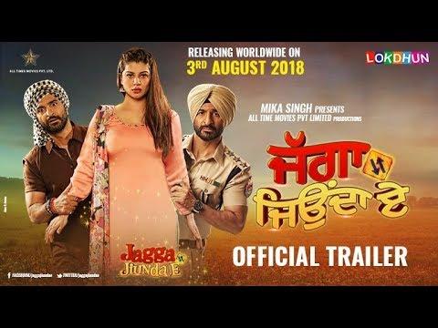 JAGGA JIUNDA E (Official Trailer) Daljeet Kalsi , Kainaat, Jackie Shroff