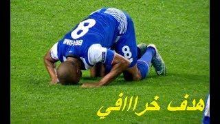 هدف ياسين براهيمي يتوج بورتو بلقب الدوري البرتغالي من ارضية ...