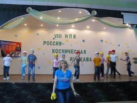 1В кл.Лицей№25 г. Омск Детский флешмоб