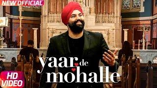 Yaar De Mohalle – Sukhmeet Singh