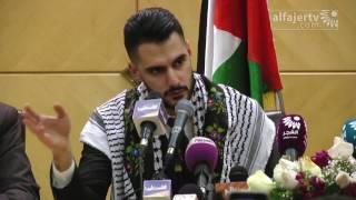 """مؤتمر صحفي للفنان يعقوب شاهين الفائز في """" Arab Idol """"     -"""