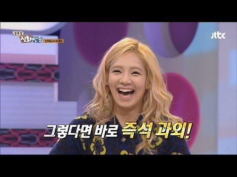 [JTBC] 신화방송 (神話, SHINHWA TV) 47회 명장면 -  효연의 I got a boy춤 과외!