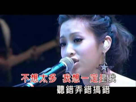[KTV] 周杰伦& 袁咏琳 - 黑色幽默 《周杰伦超時代演唱会》