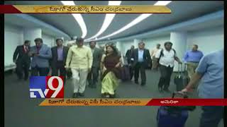 AP CM Chandrababu arrives in Chicago; gets a rousing welco..